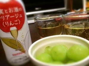 果実とお酒のマリアージュ