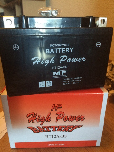 ハイパワーバッテリー HT12A-B