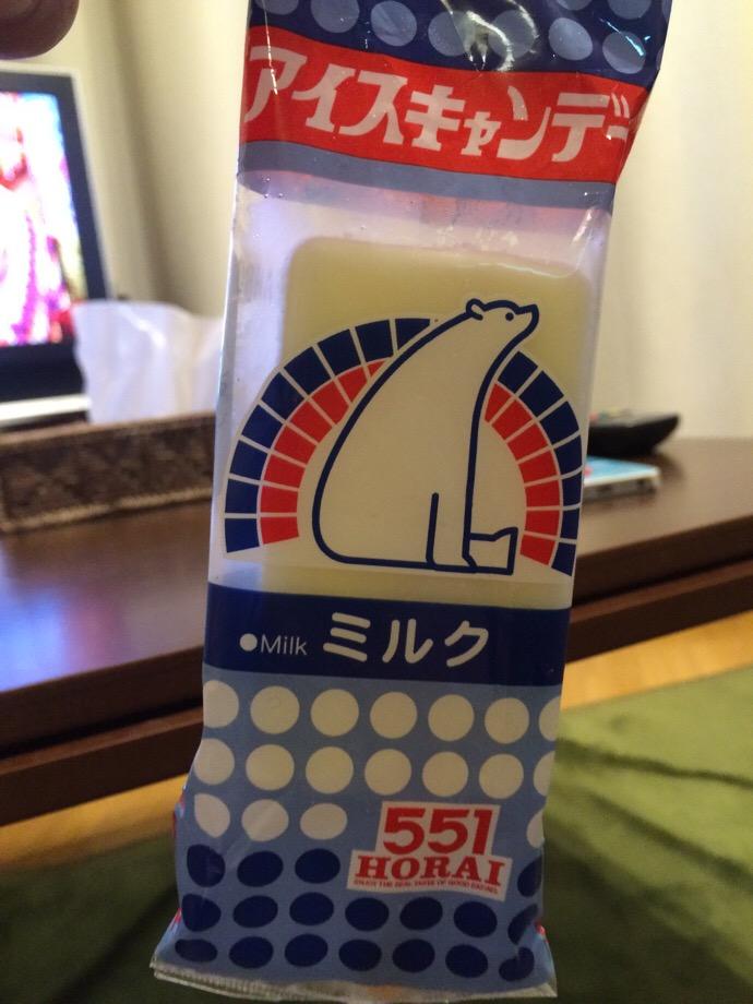 551蓬莱 アイスキャンデー ミルク