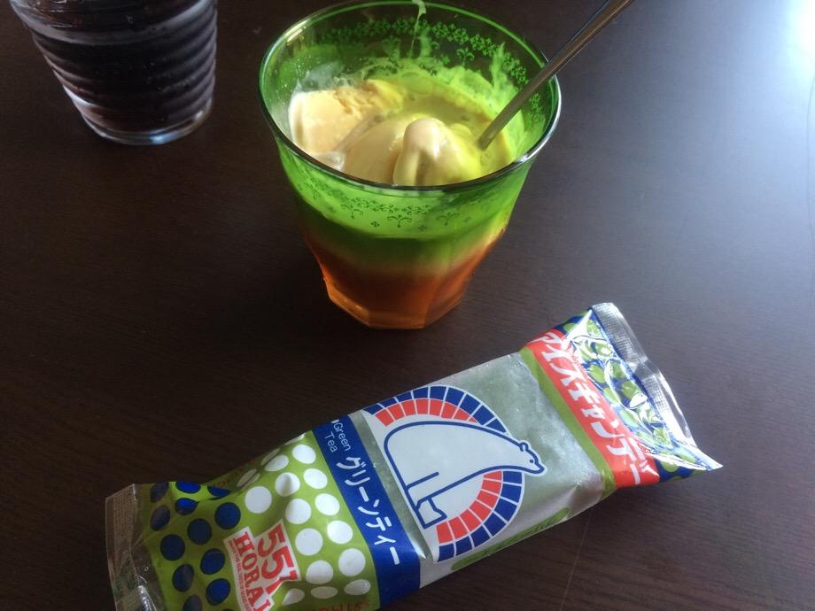 夫婦ブログ コーラフロートと551のアイスキャンデー(抹茶)