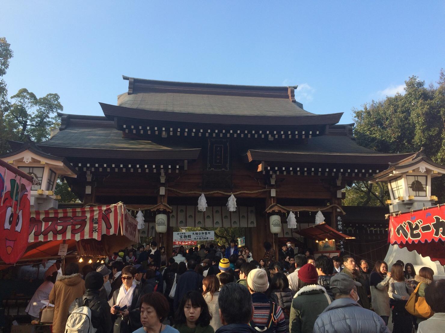 湊川神社 入り口