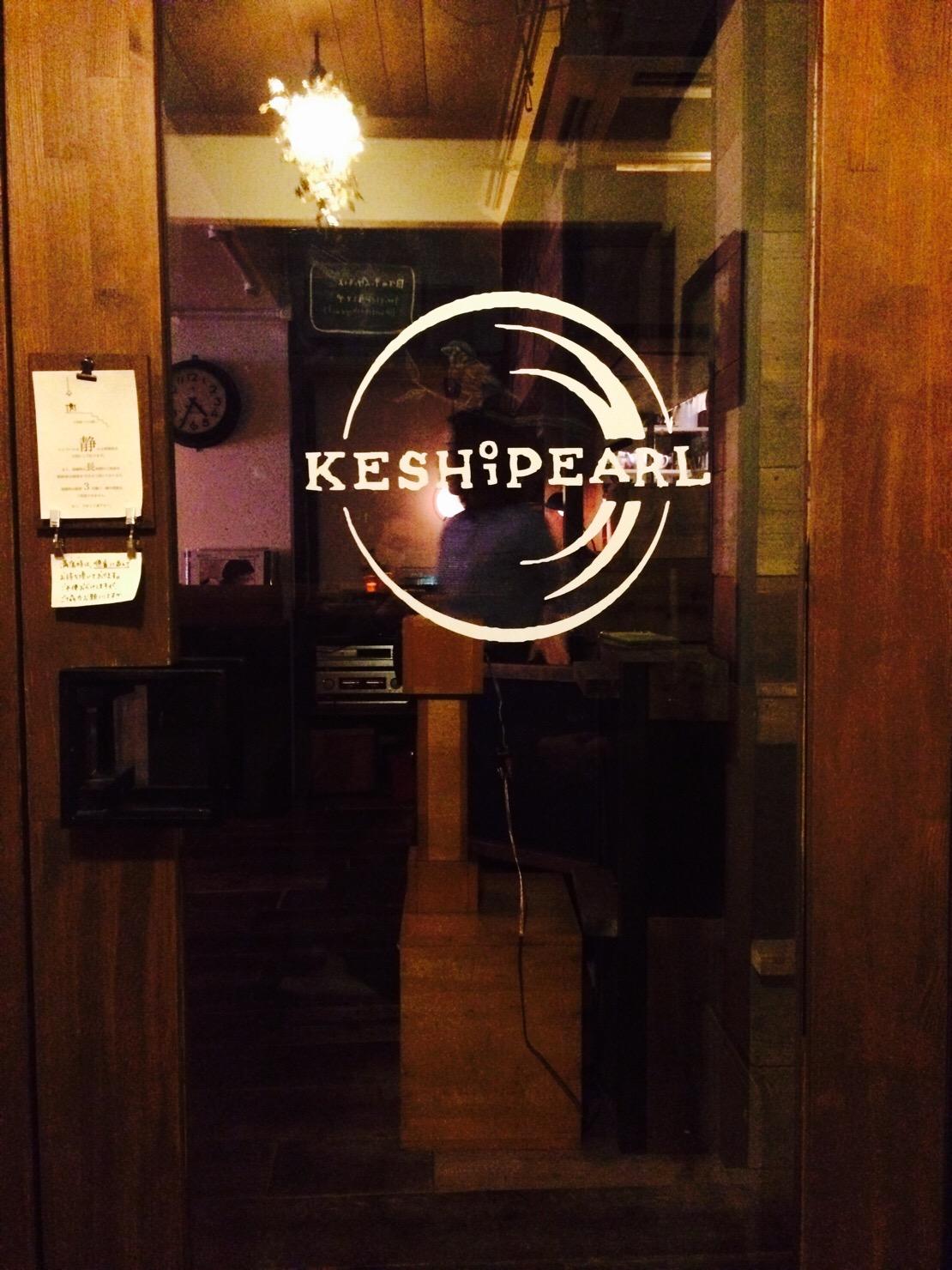 カフェ ケシパール ロゴ