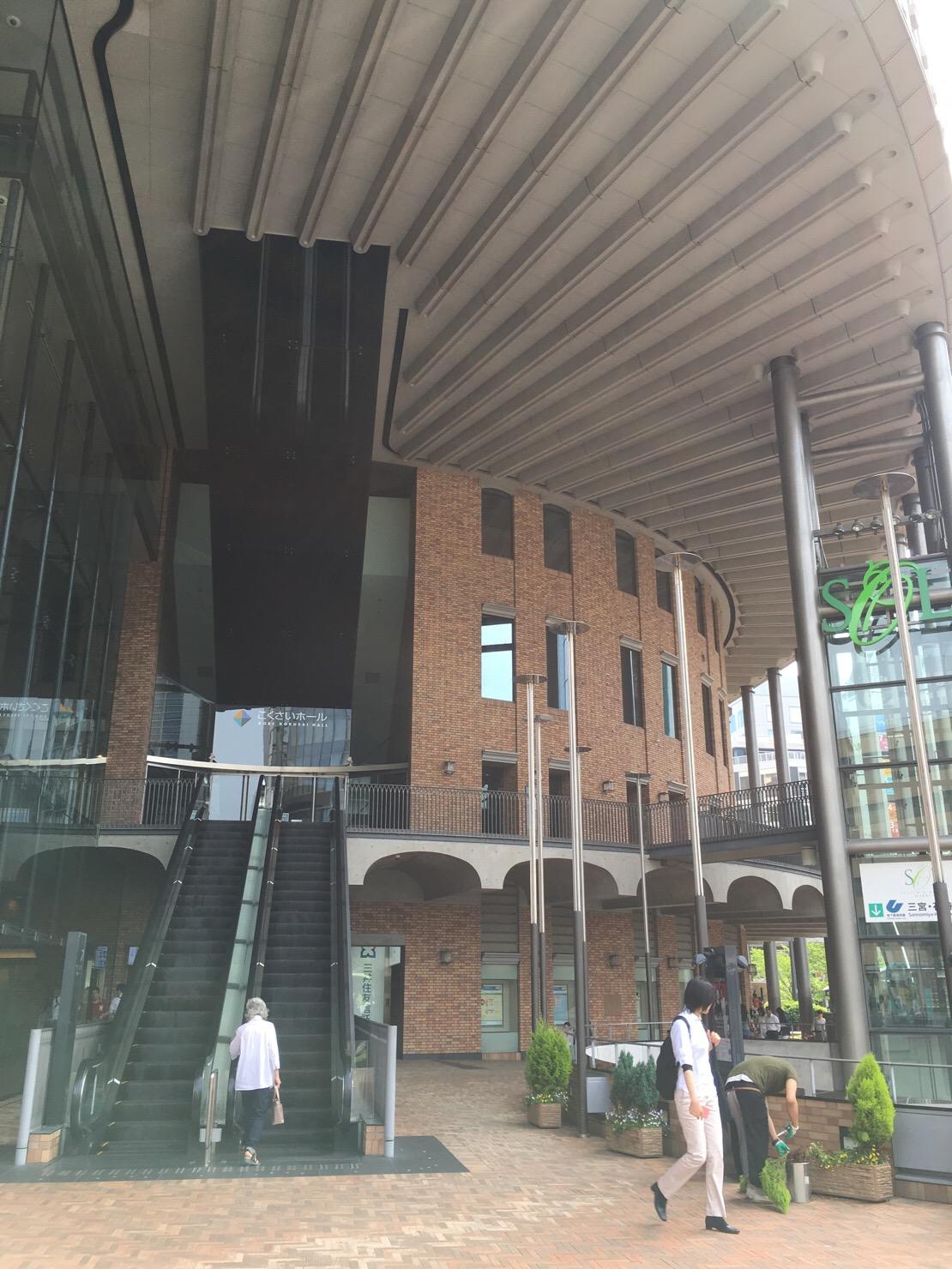 神戸 国際会館
