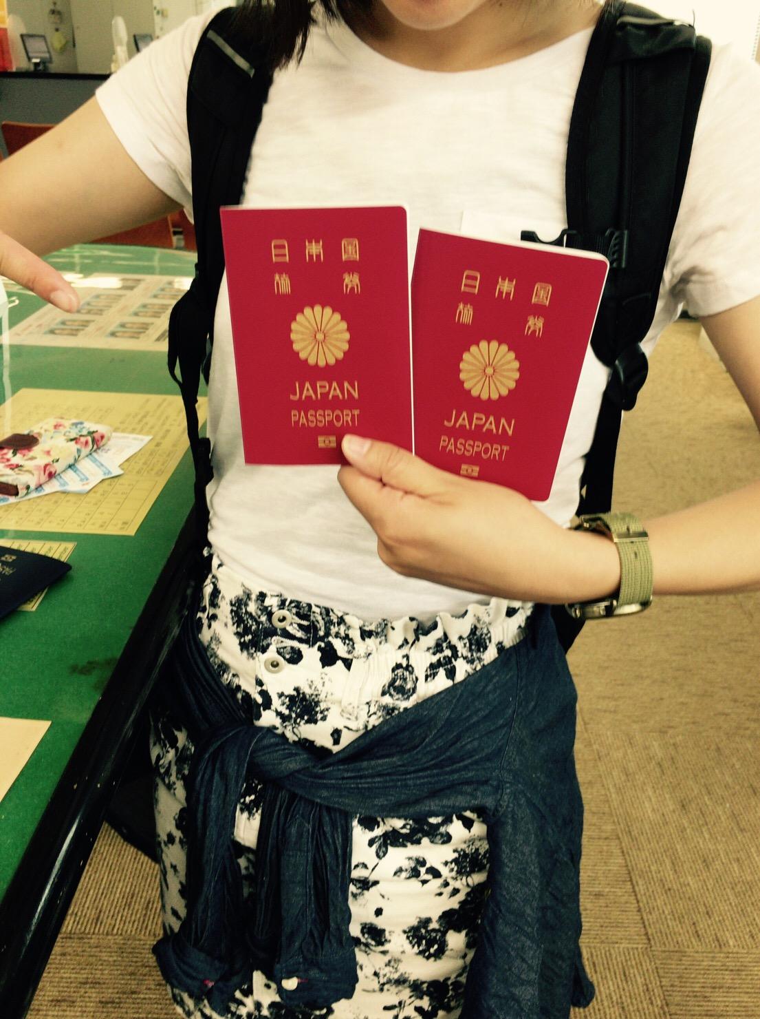 パスポート 取得成功